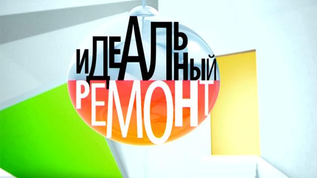 Дизайн-проект гостиной для актера Александра Михайлова